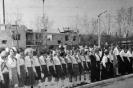 Ретро. Праздник пионерии в г.Хилок 19 мая 1981 года.